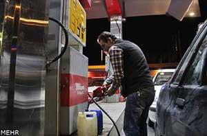 اخبار ,اخبار اقتصادی ,ذخیره بنزین