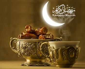اس ام اس تبریک ماه رمضان, اس ام اس پیشواز ماه رمضان