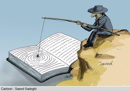 کاریکاتور کتاب و کتابخوانی, کاریکاتور کتاب