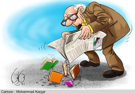 کاریکاتور کتاب و کتابخوانی, کاریکاتور جدید