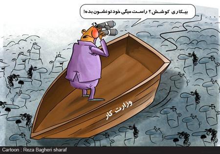 کاریکاتور و تصاویر طنز, عکس های خنده دار