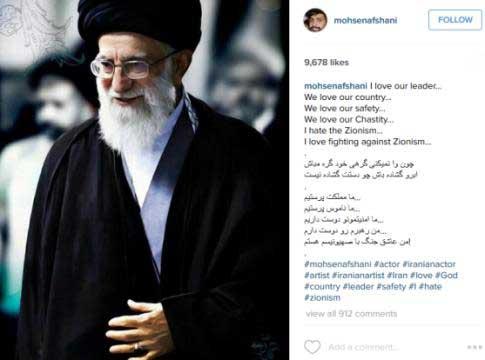 نوشته محسن افشانی درمورد مقام معظم رهبری