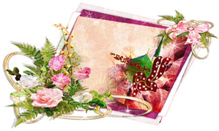 تصاویر سالروز ازدواج پیامبر, کارت پستال مذهبی