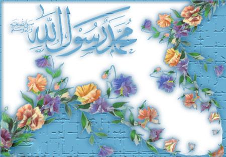 سالروز ازدواج حضرت محمد(ص) و حضرت خدیجه(س), کارت پستال ازدواج پیامبر