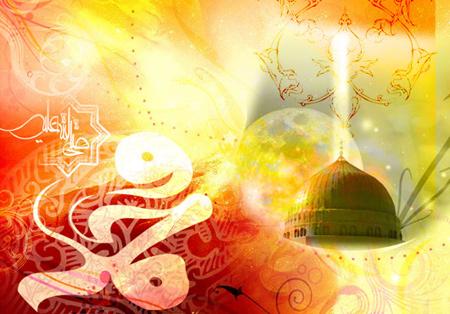 کارت پستال ولادت امام صادق و پیامبر اکرم (ص), کارت پستال اینترنتی