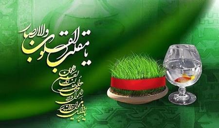 کارت تبریک عید نوروز, کارت پستال نوروز