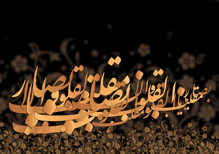 عکس تبریک عید, تبریک عید نوروز