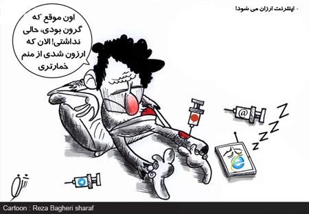 کاریکاتور های جالب, کاریکاتورهای مفهومی جالب