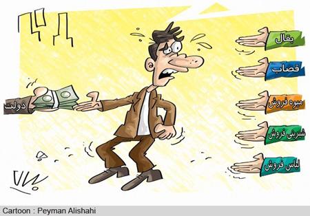 نتیجه تصویری برای کاریکاتور افزایش حقوق