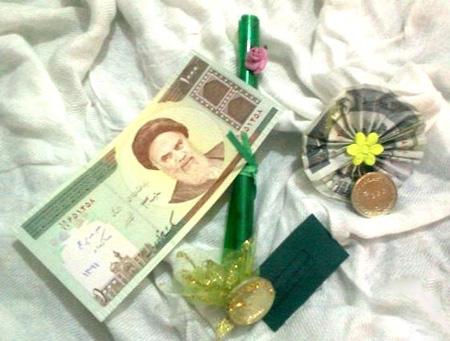 تزیین عیدی عید غدیر, تزیین سکه عید غدیر